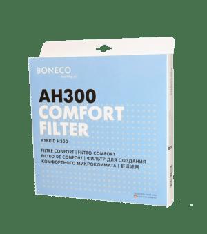 AH300 Comfort Filter
